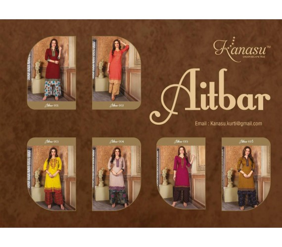AITBAR HIGH FASHION SELECTION
