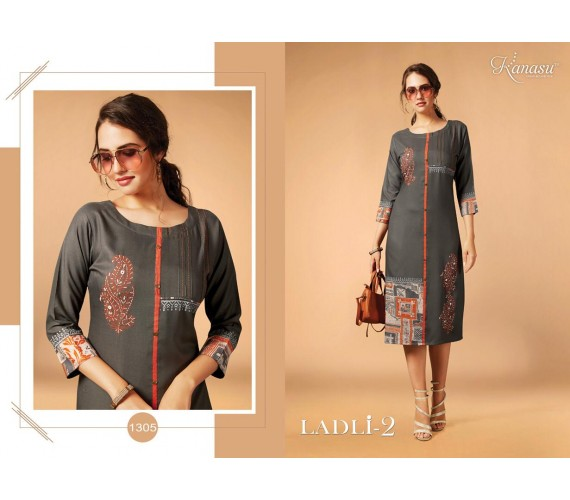 LADLI VOL-2 COLLECTION