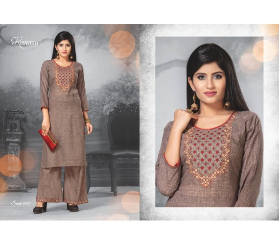 Women Rayon Fancy & Gold Chex and Work Palazzo Set Kurta Senses