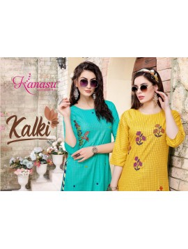 KALKI SUPER COLLETION
